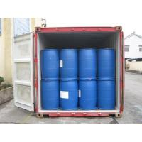 Buy cheap DINP(Diisononyl Phthalate) from wholesalers