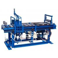 Buy cheap Automatical Strip&Brick Cutter from Wholesalers