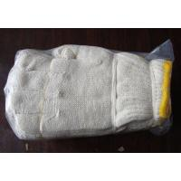 Buy cheap A Grade Yarn Cotton Glove 70g per pair natural white cotton gloves from wholesalers
