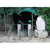 Buy cheap Attractions electronic ticket system  E-ticketing System from wholesalers
