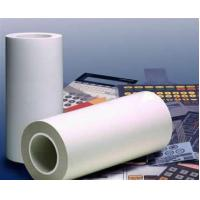 Double-sided tape PET double-sided tape