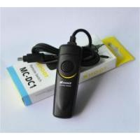 Buy cheap Camera Accessories SHOOT Shutter Release from wholesalers