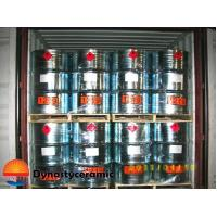 Buy cheap Isopropyl Alcohol(IPA) from wholesalers
