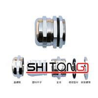 Buy cheap Fastener Product Name:ST00982 Connector product