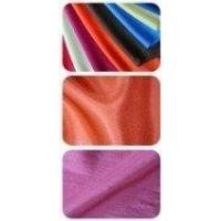 Buy cheap Textile Raw Materials & Fabrics 11117 from wholesalers