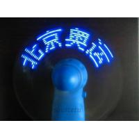 Buy cheap LED flash fan led message fan from wholesalers