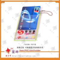 Buy cheap PVC card holder Name:beautiful PVC card holder from wholesalers