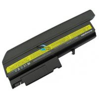 Buy cheap T40(H) IBM Thinkpad Replacement Laptop Battery from wholesalers