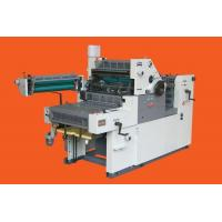 Buy cheap Six open offset printing machine JY47NP(Twowaterink) product