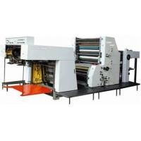 Buy cheap ON offset printing machine 1040mmseries product