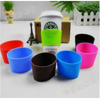 Buy cheap Silicone cup lid / cup sets / coasters Silica gel cup set Item.NO BT147 from wholesalers