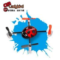 Buy cheap UFO lady bird mini aircraft Lady beetles from Wholesalers