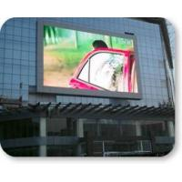 Buy cheap P14 Outdoor full color LED advertising screen from wholesalers