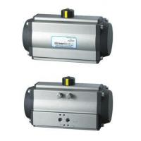 Buy cheap actuators from wholesalers