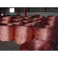 Buy cheap Metal Scrap copper from wholesalers