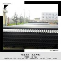 Buy cheap :Hongxi drainage pipe from wholesalers
