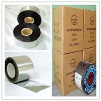 Buy cheap Self adhesive bitumen tap from wholesalers