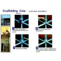 Buy cheap Scaffolding Cup Lock Scaffolding from wholesalers