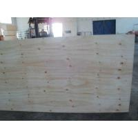 Buy cheap pine core plywood Product pine core plywood from wholesalers
