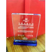 Buy cheap Store power of attorney-Unit Memorial gifts 3D Laser Crystal from wholesalers