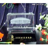 2008 Beijing Olympic Games-Unit Memorial gifts 3D Laser Crystal
