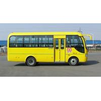 Buy cheap Minibus Special bus School Bus from wholesalers