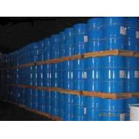 Buy cheap Isobutyl acetate-IBAC product