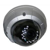 Buy cheap IR Dome Camera TP-D13 Series product