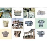 Buy cheap Column & pillar Column_pillar from wholesalers
