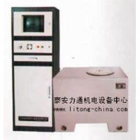 Buy cheap Balancing machines LT-16 single vertical dynamic balancing machine from wholesalers