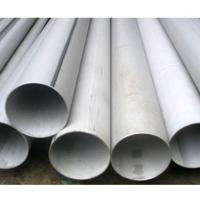 Buy cheap Stainless Steel Welded tubes Stainless Steel Welded Tubes from wholesalers