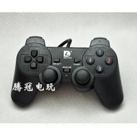 Buy cheap PS2 USB Shocks joystick for PC from wholesalers