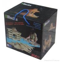Buy cheap Packing Printed Boxes from Wholesalers