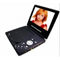 Buy cheap Portable DVD Player PDVD-826F from wholesalers