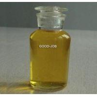 Buy cheap Chemical Insecticide GJ-Insecticide from wholesalers