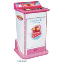 Buy cheap GGY-6300 Deposit Coin machine from wholesalers