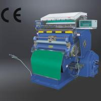 Buy cheap Hot stamping machine Product Name:HTYMK-1100/930/720/675 from wholesalers