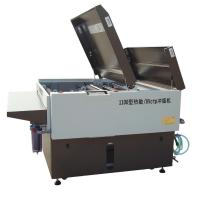Buy cheap Plate making machine Product Name:JCTP Series processor for CTP thermal plates product