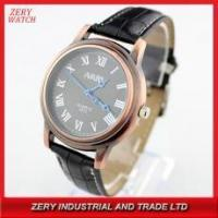 Buy cheap R0317 classic quartz watch,genuine leather watches band for men and women from wholesalers