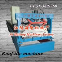YX 51-380-760 Roof tile machine