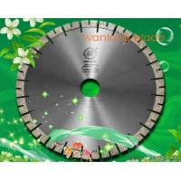 Buy cheap 7 circular saw blade for concrete cutting,concrete cutting tools from wholesalers
