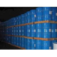 Buy cheap ester butyl acrylate from Wholesalers