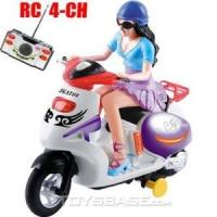 Buy cheap Mini RC Toy Motorcycle 8053 from wholesalers