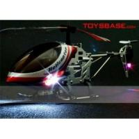 Buy cheap New Falcon-X 3ch Mini RC Helicopter with Gyro 777-112 from wholesalers