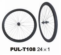 Buy cheap PU Filled City Bicycle Tire from wholesalers