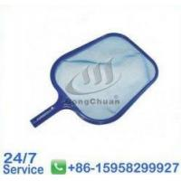 Buy cheap Swimming Pool Skimmer Brand Bonny from wholesalers