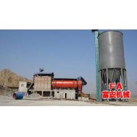 Buy cheap Fly ash drying machine from Wholesalers