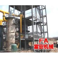 Buy cheap Two section type gas generating furnace product