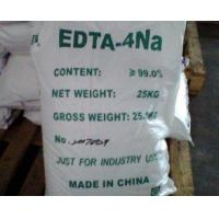 Buy cheap EDTA Chelator 64-02-8 from wholesalers