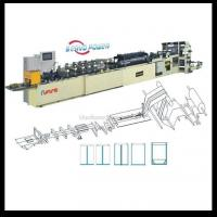 FR-UTS Series Stand-Up Pouch Making Machine with ZIPPER